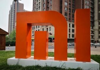 小米宣布在非洲地区成立销售部门