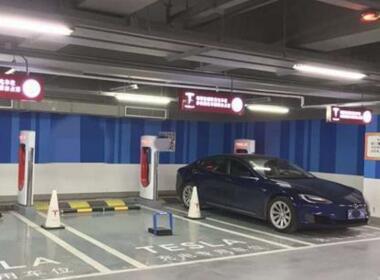特斯拉大幅提高全球超级充电站的充电价格