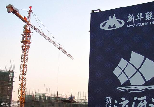 傅军:新华联集团2018年营收突破950亿,为氟硅行业的龙头企业