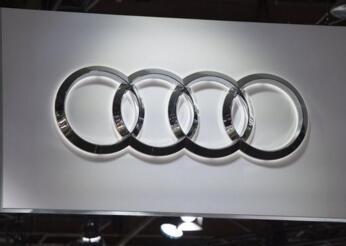 4名奥迪高管被联邦陪审团起诉,称其试图规避美柴油汽车的排放法规