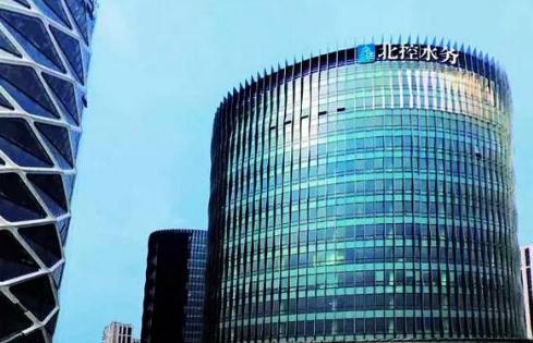 长江电力宣布向三峡集团转让北控水务4.71亿股