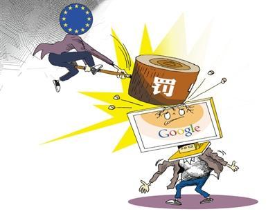 谷歌未能遵守欧盟《通用数据保护条例》被罚5000万欧元