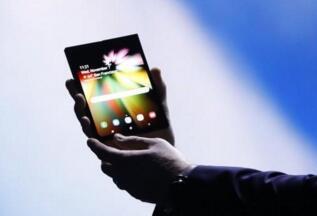 三星首款可折叠手机Galaxy F售价高达15400元