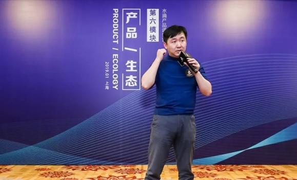 搜狗CEO王小川:公司就像生命一样,活着是第一诉求
