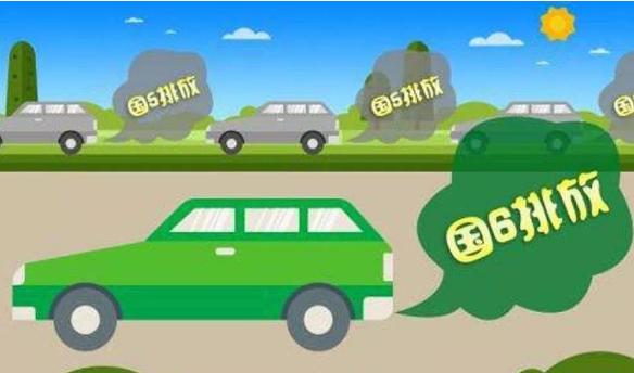 国六车进场将会给车市造成什么影响?