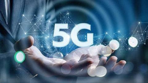 北京市印发北京5G产业发展行动方案:到2022年,实现重要地区5G网络覆盖