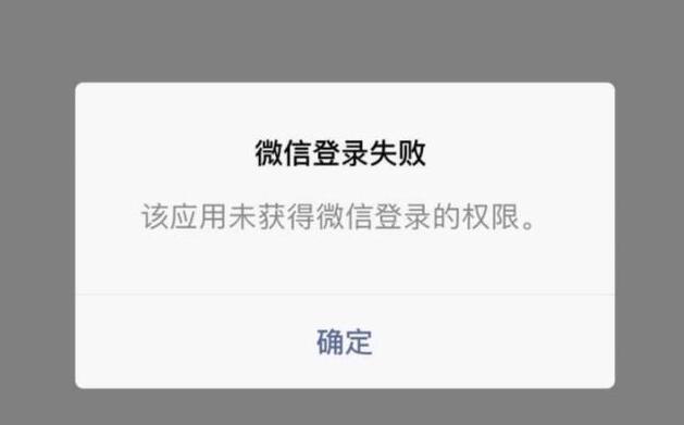 微信可以PK全世界但应以不损害用户权益为底线