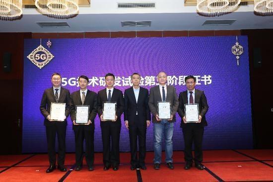 华为刷新中国5G技术研发试验第三阶段测试纪录