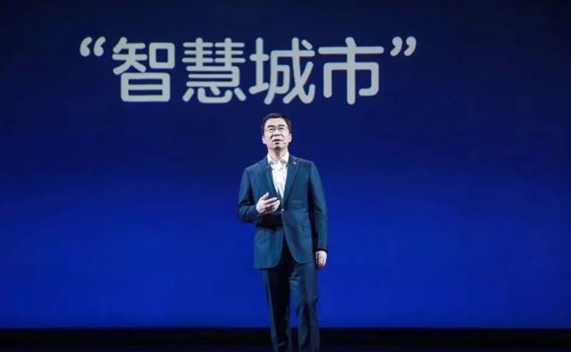 华人运通丁磊:智慧城市概念将迎来爆发点,而公司已抓住了机会点