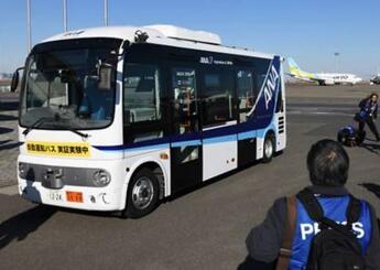 东京羽田国际机场开启无人驾驶接驳巴士测试