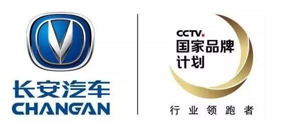"""CCTV国家品牌计划""涉嫌违反《广告法》,如何看待与理解?"
