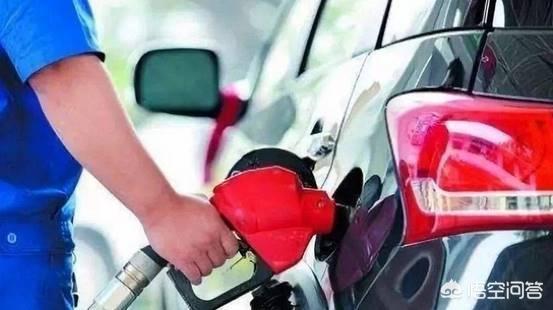92号汽油和95号汽油混加会有怎样?