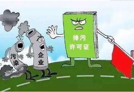 江苏省:电力热力生产和供应业等22个行业开始申领2019年排污许可证