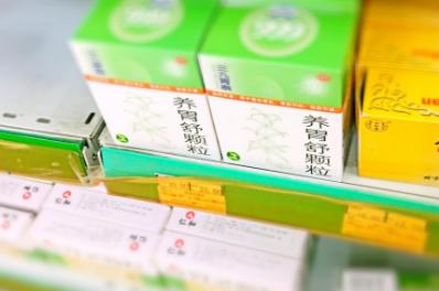 中成药涨价调查:药材价格下跌 药却贵了