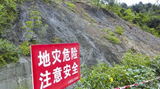 河南政府发布关于实施工程建设项目区域评估的指导意见