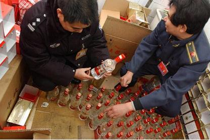 山西省:严厉打击制售假冒伪劣白酒犯罪典型案件公布