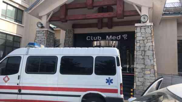 黑龙江亚布力Club Med度假村爆发诺如病毒感染【通报全文】