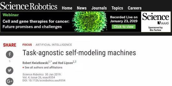 哥伦比亚大学打造出自我学习机器人,具备自我意识