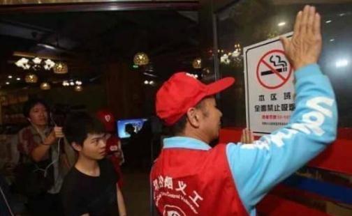 """深圳电子烟拟纳入控烟,成为""""史上最严控烟令"""""""