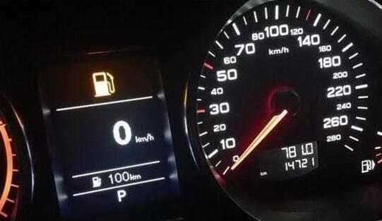 汽车油箱灯亮了还能开多少公里?