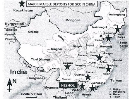 亚洲地区重质碳酸钙资源概况