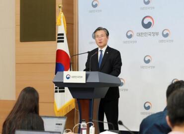 现代汽车公司被批准在韩国国会大楼里建造氢燃料电池车加氢站