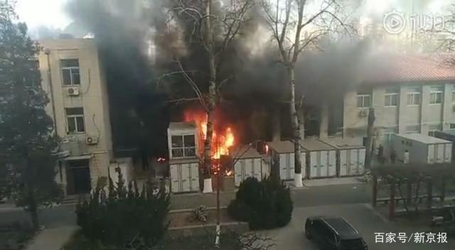 """北京交通大学""""12·26""""事故调查报告,认定是一起责任事故"""