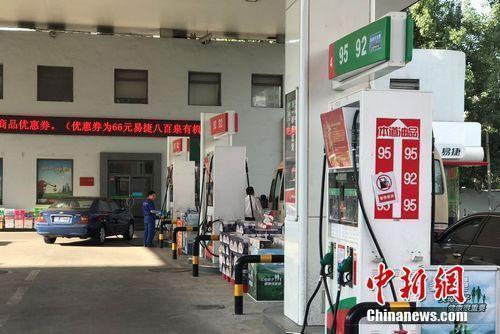 2月14日24时新一轮成品油调价幅度小于50元/吨或迎首次搁浅