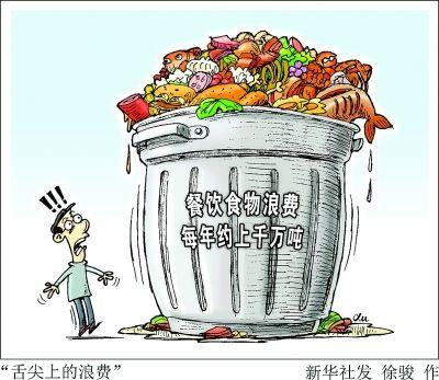 智慧供应链大型验证性实验或解决食品浪费问题