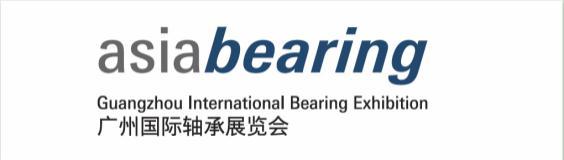共享盛会,共谋发展!asiabearing广州国际轴承展览会