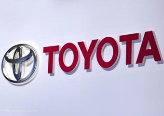 日企品牌价值排行榜公布:丰田连续11年蝉联榜首