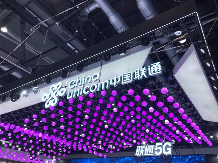 中国联通:5G是未来,4G才是根本
