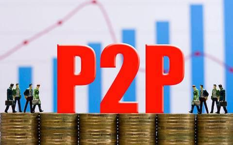 380余个P2P网贷平台被立案侦查