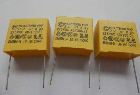 安规电容X容与Y容的区别、安规电容标准的测试方法