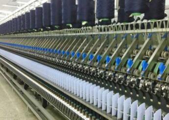 """南山精仿研发的新产品零克重""""超轻薄西装面料喜获十大类纺织创新产品"""