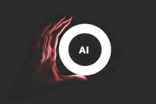 IBM Think 2019大会:可信人工智能将为未来数字经济打下基础