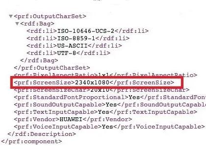 华为P30/P30 pro屏幕分辨率被曝光:均为2340*1080