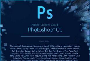 广告设计软件有哪些?平面设计软件有哪几个?
