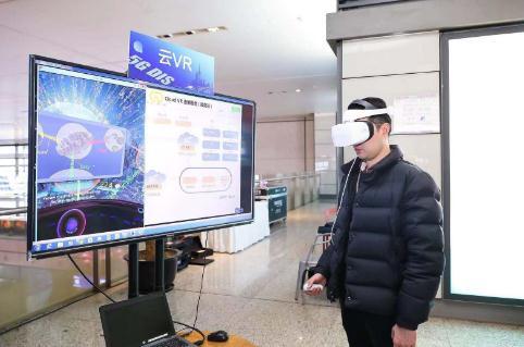上海虹桥开建全球首个5G火车站体验点,4G手机如何转换成5G热点?