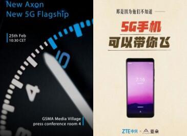 中兴通讯将在MWC 2019上发布首款5G旗舰机新一代Axon手机
