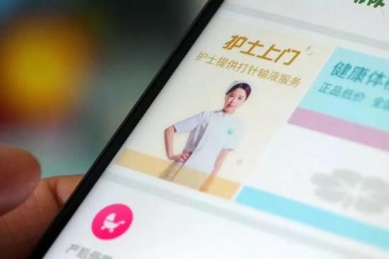 """北京等6地试点""""互联网+护理服务"""",网约护士需求很大安全存疑"""