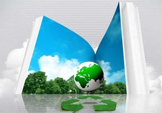 《河南省重点用能单位节能管理实施办法(征求意见稿)》发布