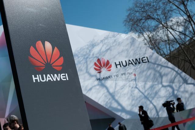 德国初步决定让华为参与德国5G网络建设