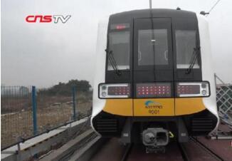 成都地铁9号线全自动无人驾驶列车已开始新车调试工作