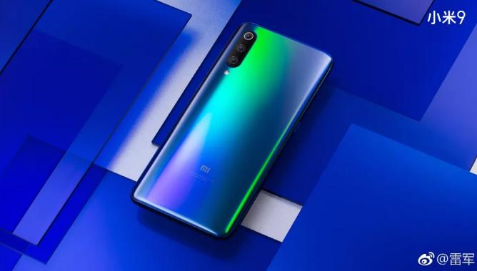 小米9即将上市,骁龙845手机还值得买么?