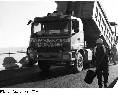 冬奥会工程石油沥青铺供应商——天津市金昊成商贸有限公司