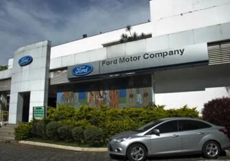 """福特计划重组南美业务,将在巴西工厂停产多款汽车并""""大幅""""裁员"""