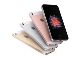 mineo运营商将于今日起销售iPhone SE,价格为1875.7元