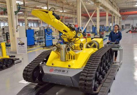中信重工开诚智能装备有限公司特种机器人应用多个领域