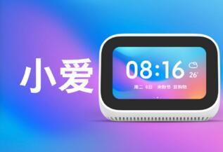 小米推出小爱触屏音箱:可以显示门外按门铃的访客